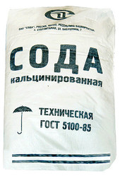 Кальцинированную соду 500 гр-114 т