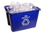 Куплю пластмассовые отходы
