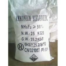 Аммоний фтористый кислый ГОСТ 9546-75
