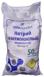 Нитрат натрия (азотнокислый натрий,  натриевая селитра,  чилийская селит