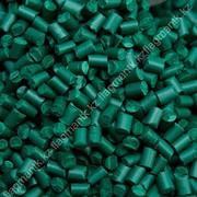 Зелёный Мастербатч  (PF 501GR)