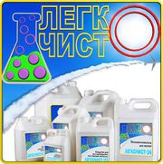 ЛЕГКОЧИСТ-М-Я,  моющее средство для посуды гипоаллергенное.